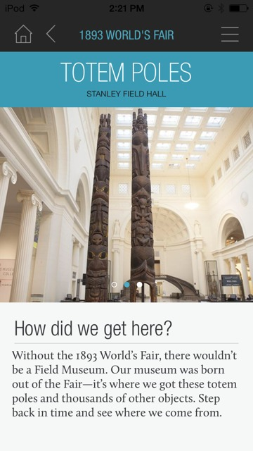 FFR Totem Poles at Chicago Field Museum App